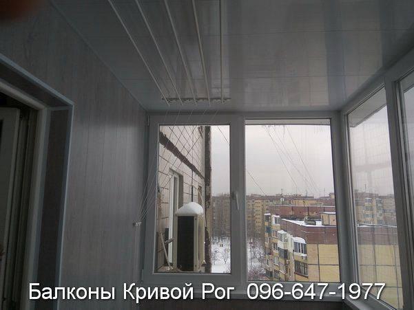 Обшить балкон и лоджию в Кривом Роге