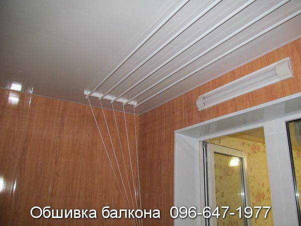 балконы лоджии обшивка пластиком