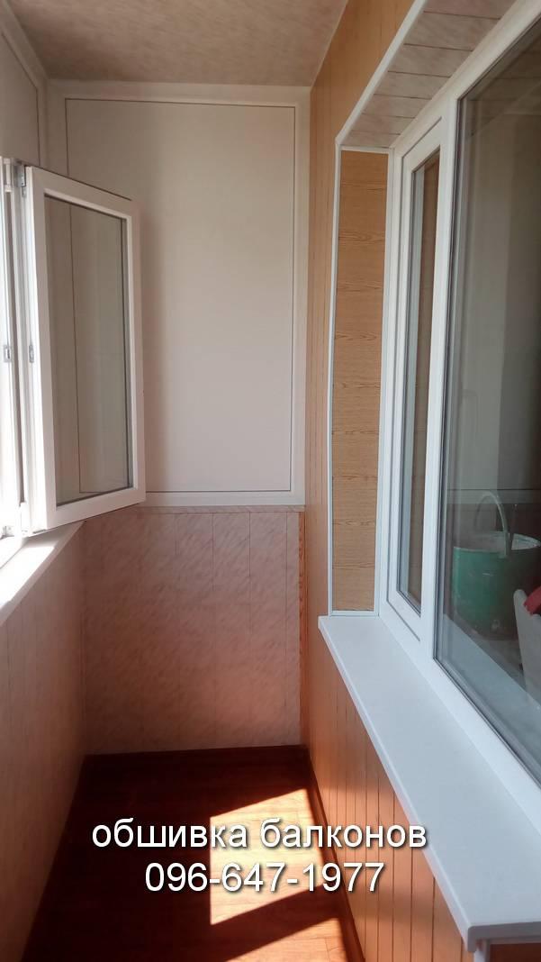 обшивка внутренней части балкона