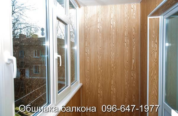 какие материалы нужны для обшивки балкона пластиком