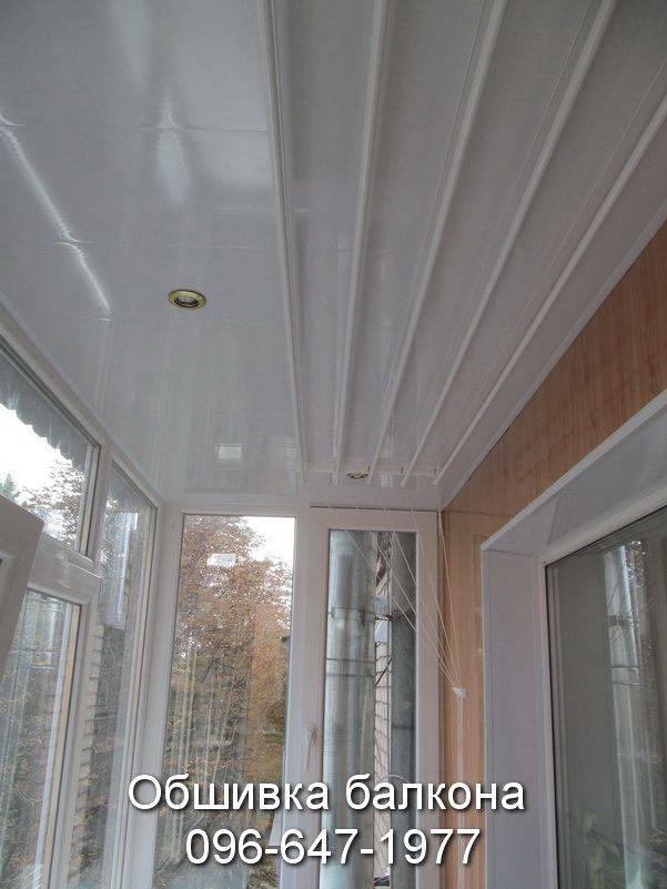 внутренняя обшивка металлического балкона