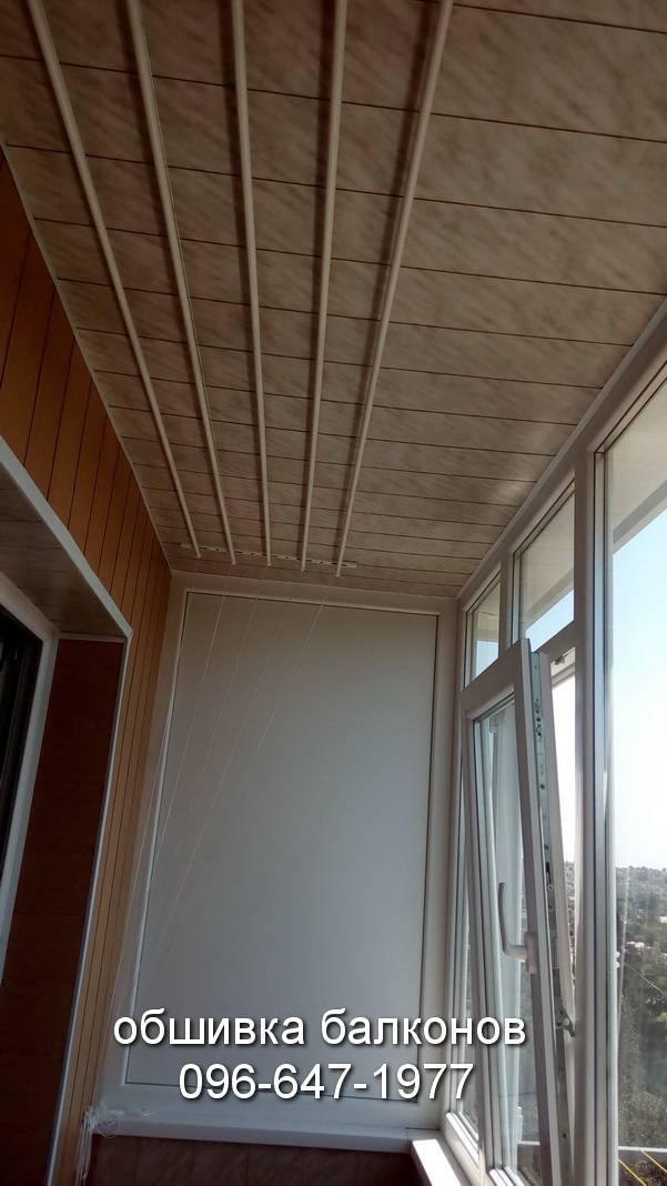 кривой рог внутренняя обшивка балконов