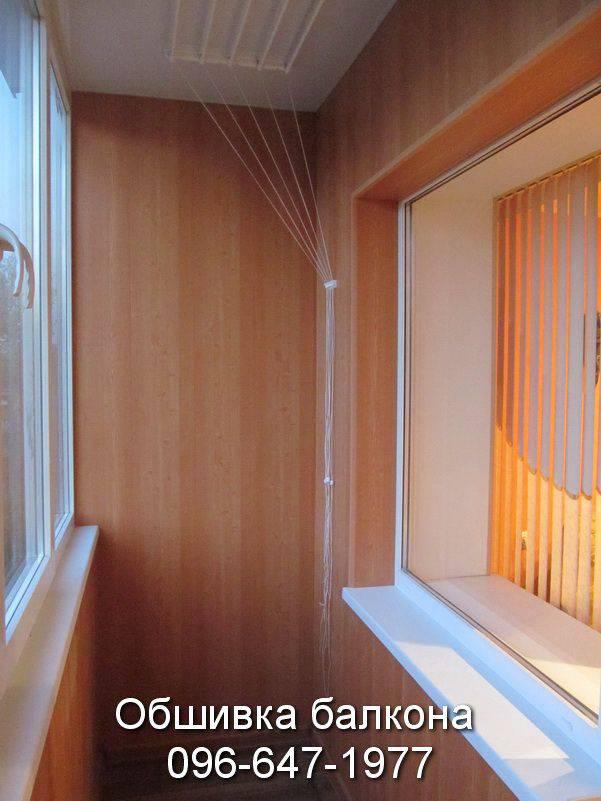балконы внутренняя обшивка