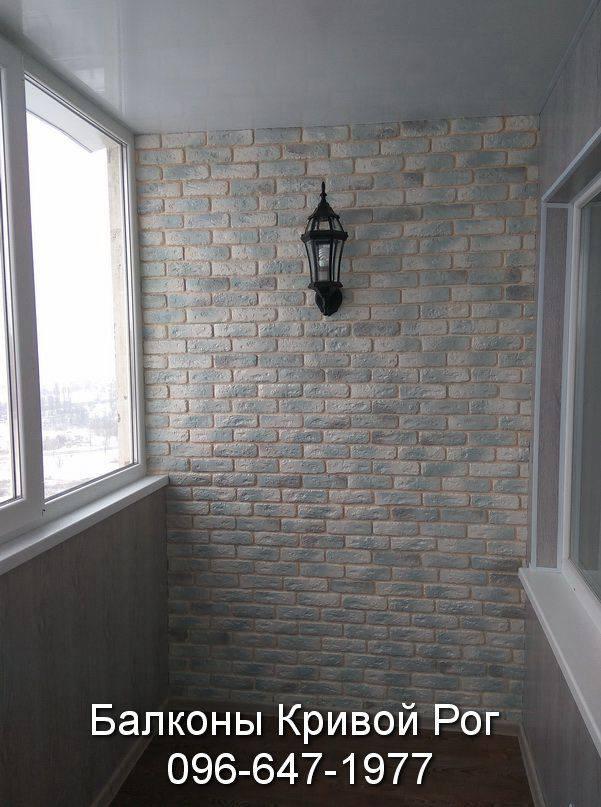 материал для обшивки балкона внутренней