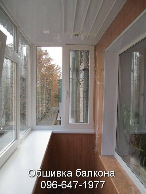 внутренняя обшивка балкона хрущевки