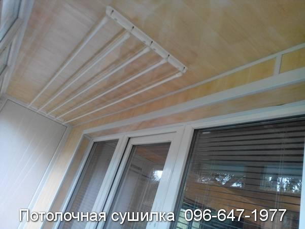 обшивка стен и потолка балкона