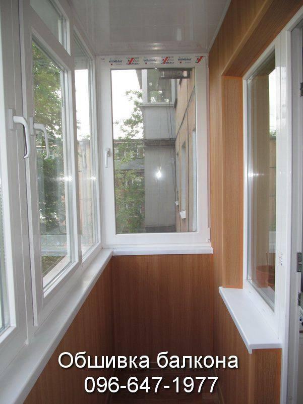 балкон обшивка внутренняя видео