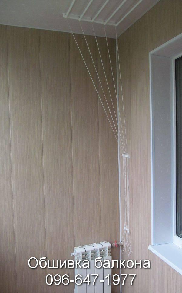 внутренняя обшивка балкона деревом