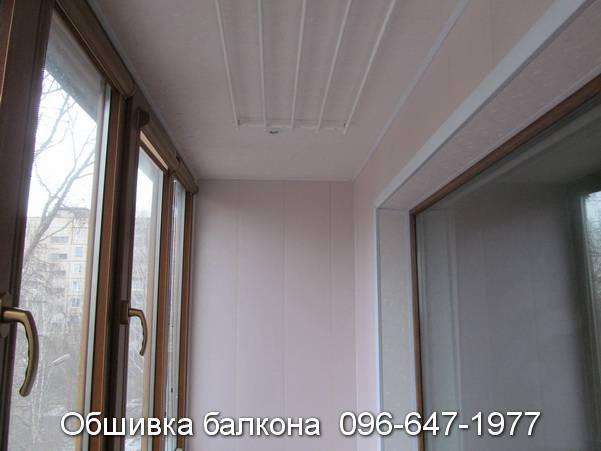 обшивка балкона розовым пластиком