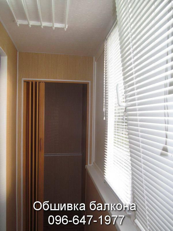 внутренняя обшивка балкона панелями пвх