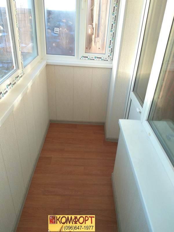 внутренняя обшивка балкона пластиком цена