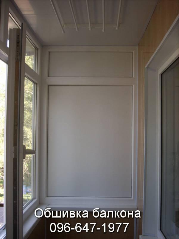 внутренняя обшивка балкона своими руками видео