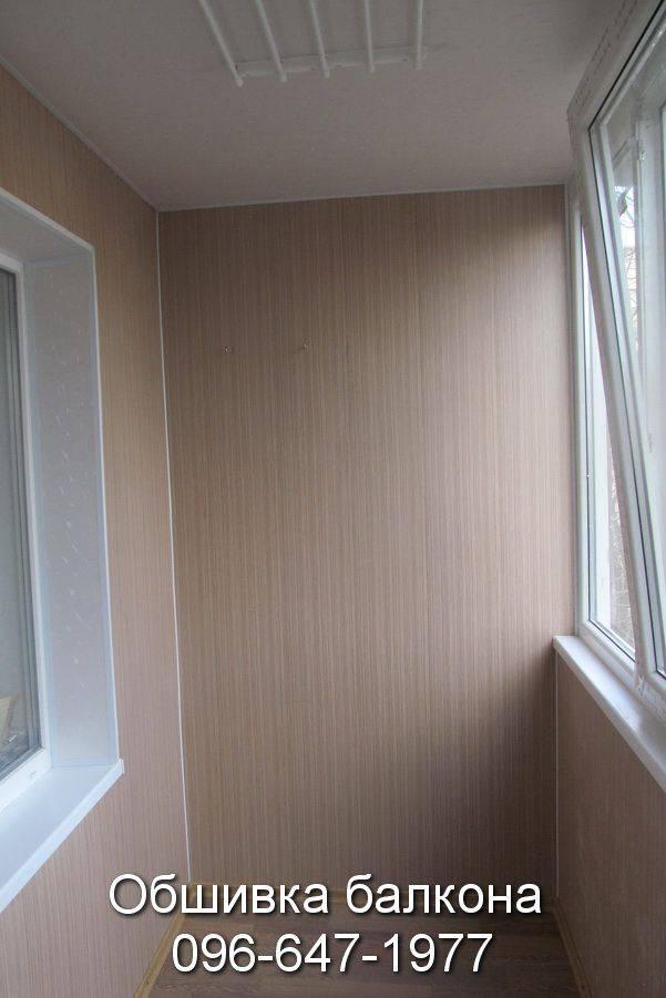 внутренняя и внешняя обшивка балконов