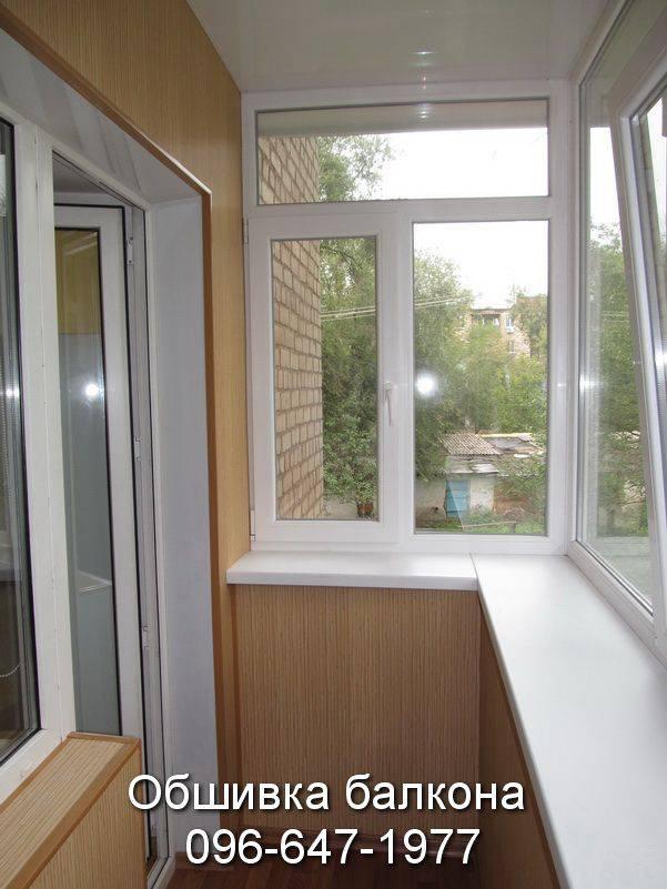внутренняя обшивка балкона цены