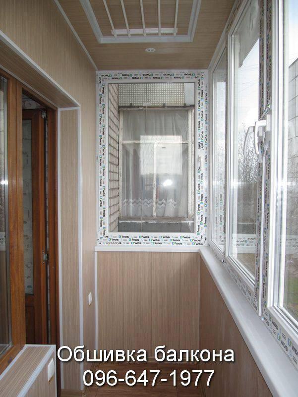 внутренняя обшивка балкона пластиковыми панелями своими руками видео