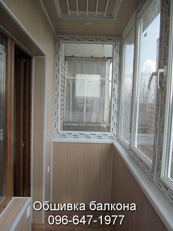 внутренняя обшивка балконов лоджий