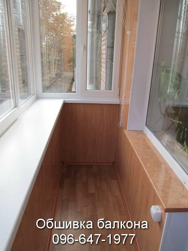 стоимость обшивки балкона пластиком