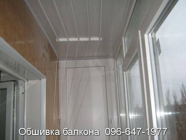 уфа обшивка балконов пластиком